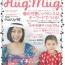 HugMug COVER