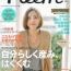 neem COVER